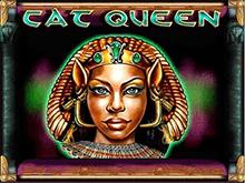 Игровой автомат Царица Кошек от казино Джокер.